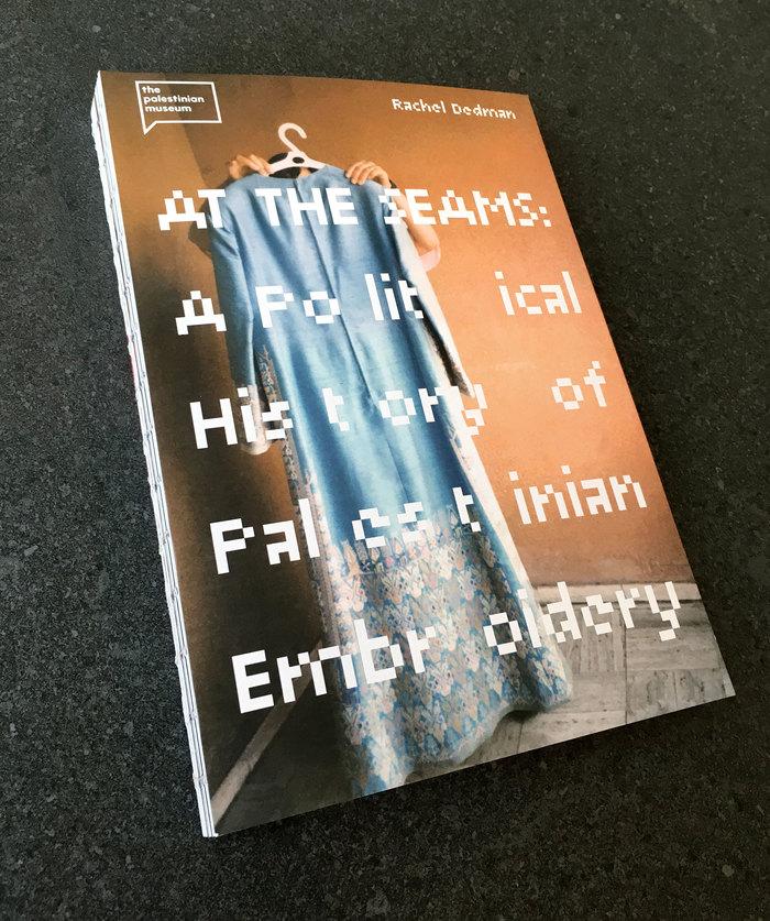 At The Seams book 7