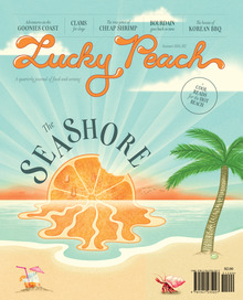<cite>Lucky Peach</cite> No. 12, Summer 2014