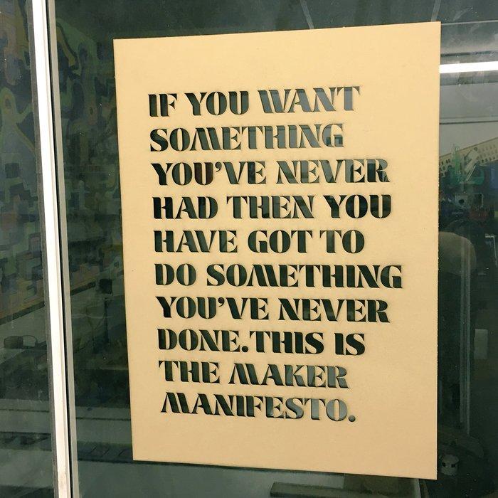 Maker Manifesto poster v2.0