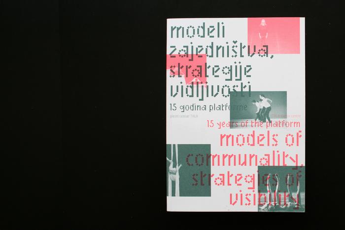 Modeli zajedništva, strategije vidljivosti — 15 godina plateforme 1