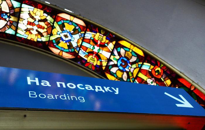Kiev Funicular 1