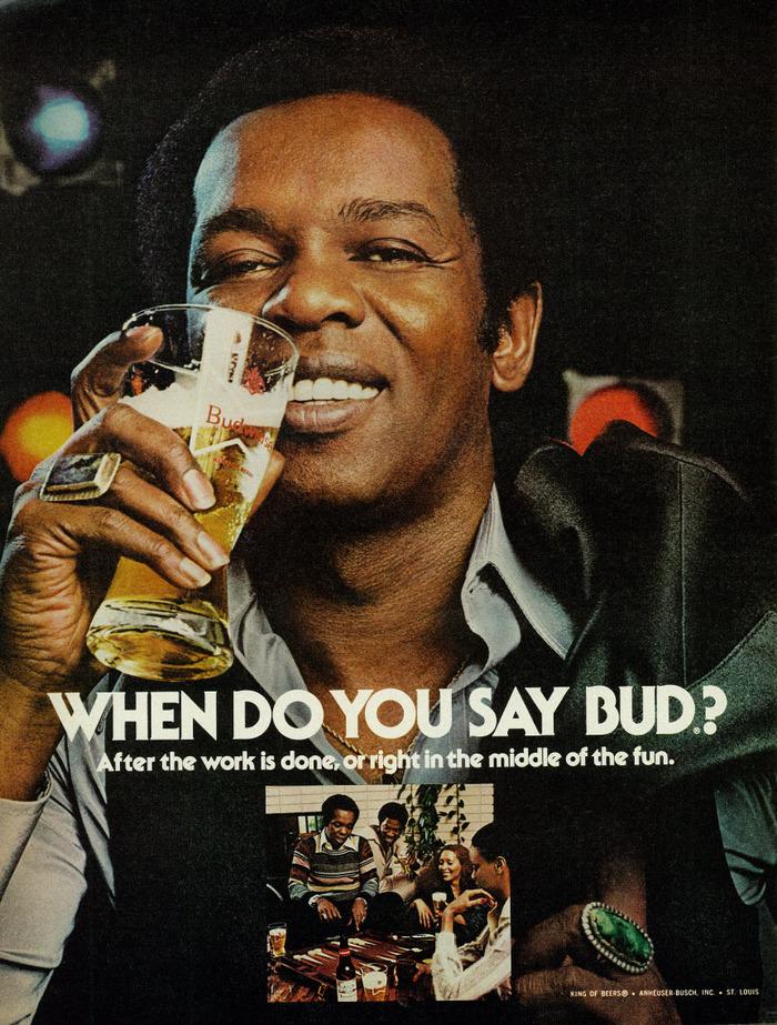 Published in Ebony magazine, June 1977 - Vol 32, No. 8.
