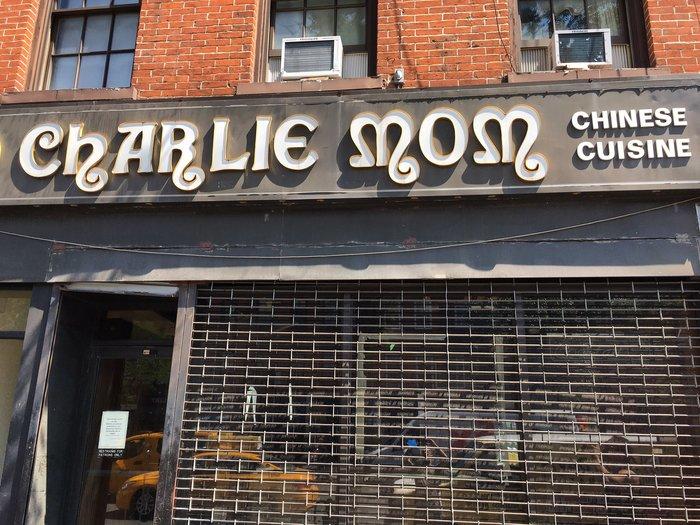 Charlie Mom, New York City 1