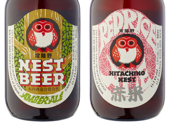 Hitachino Nest Beer 1
