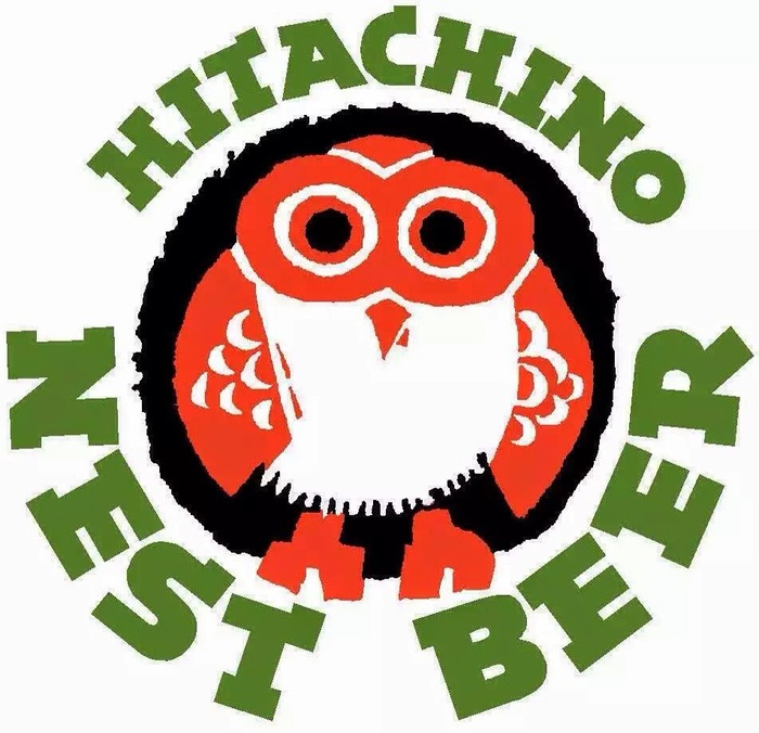 Hitachino Nest Beer 8