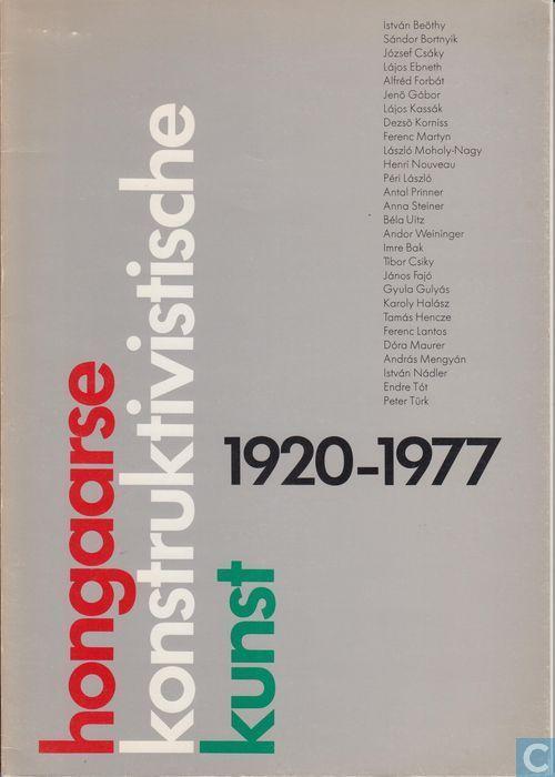 Hongaarse konstruktivistische kunst, 1920–1977 catalog and poster 1