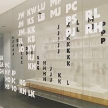 Kukje Gallery Archive Room