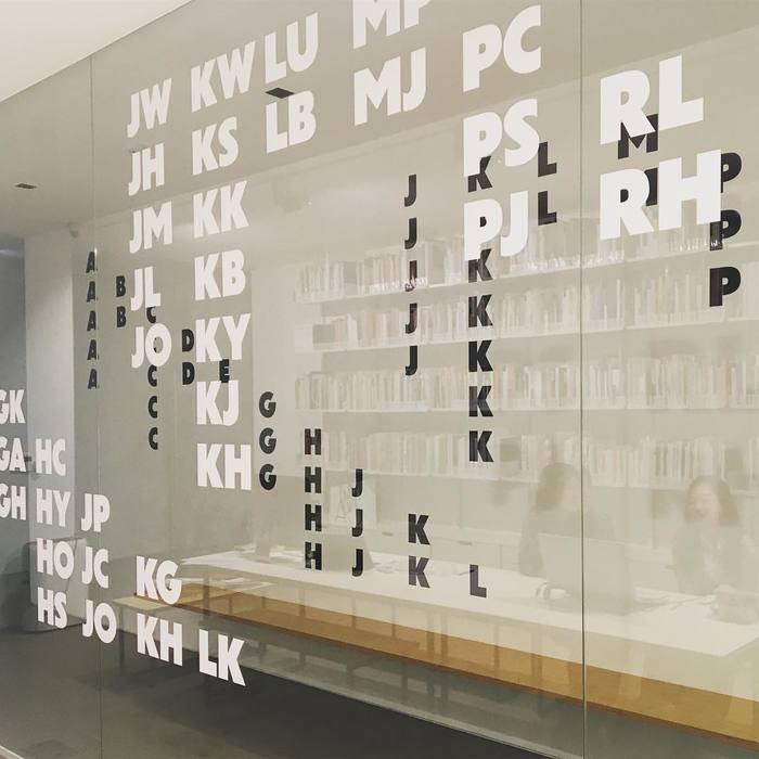 Kukje Gallery Archive Room 1