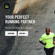 Nike website (2016)