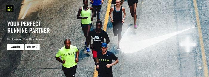 Nike website (2016) 1