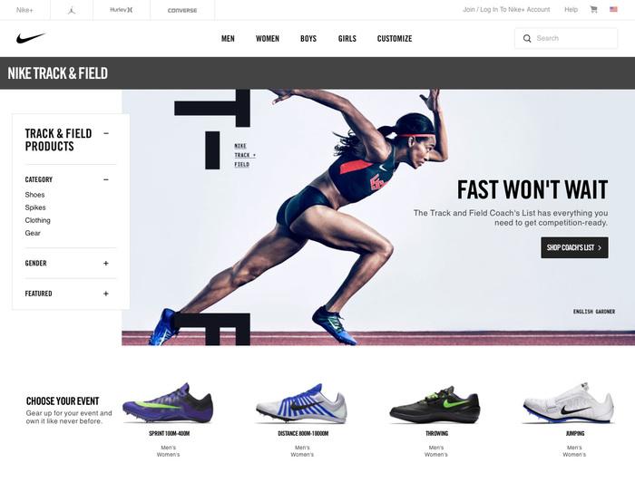 Nike website (2016) 2