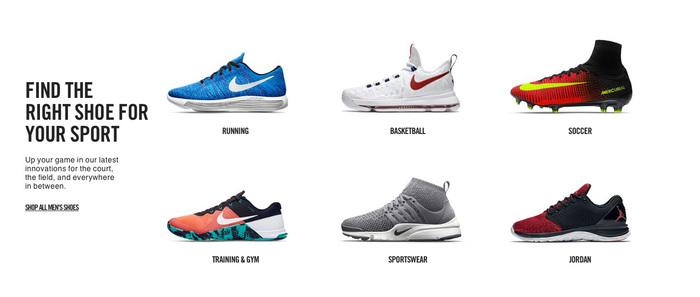 Nike website (2016) 4