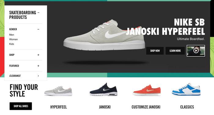 Nike website (2016) 6