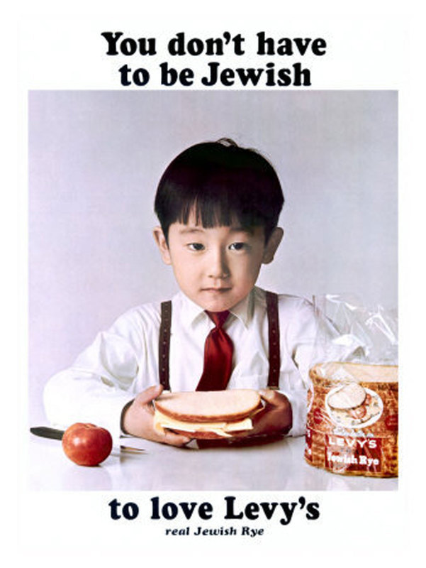 "Levy's ad campaign: ""You don't have to be Jewish"" (1961–70s) 3"