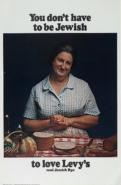 """Levy's ad campaign: """"You don't have to be Jewish"""" (1961–70s) 5"""