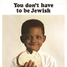 "Levy's ad campaign: ""You don't have to be Jewish"" (1961–70s)"