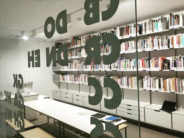 Kukje Gallery Archive Room 5