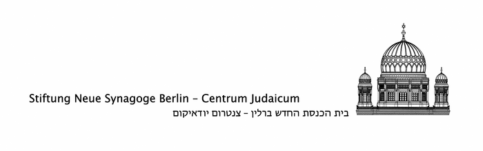 The logo of Stiftung Neue Synagoge Berlin – Centrum Judaicum uses Lucida Sans, both for the Latin and the Hebrew version.