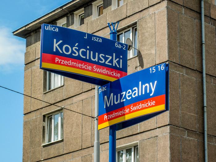 Ulica Tadeusza Kościuszki / Plac Muzealny, Przedmieście Świdnickie (Świdnica suburb)