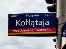Wrocław street signs