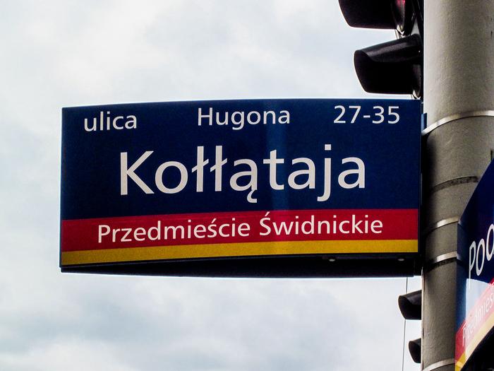 Ulica Hugona Kołłątaja, featuring the elusive double ł.