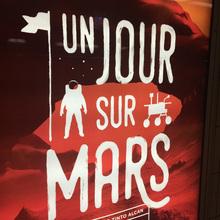 Espace pour la vie, Montreal
