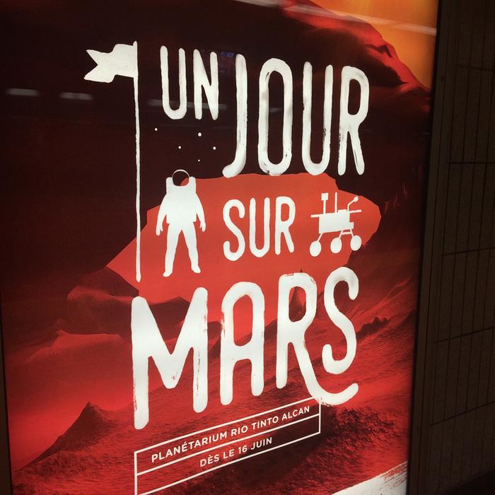 Espace pour la vie, Montreal 1