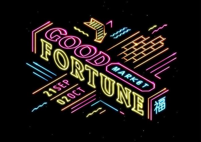 Good Fortune Market 1