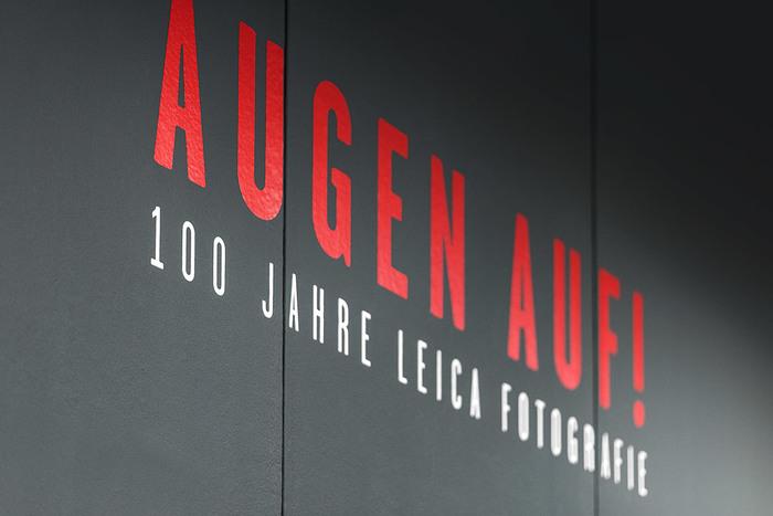 AUGEN AUF! exhibition 5