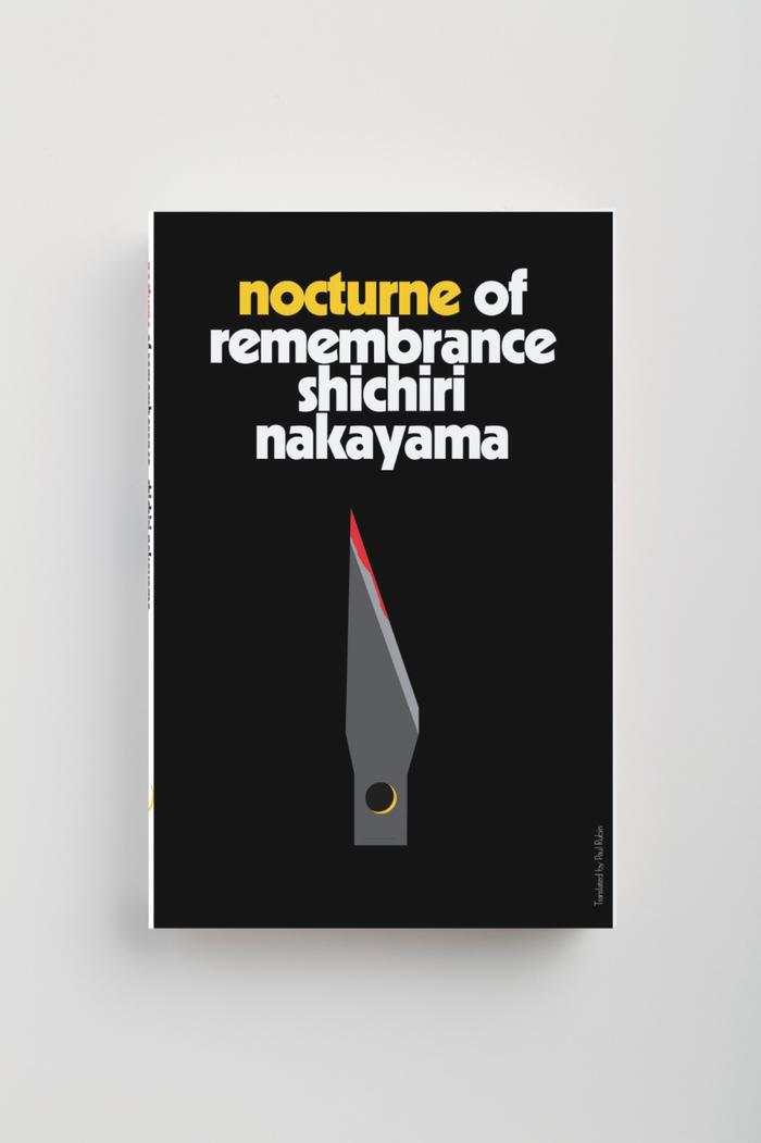 Nocturne of remembrance, Shichiri Nakayama