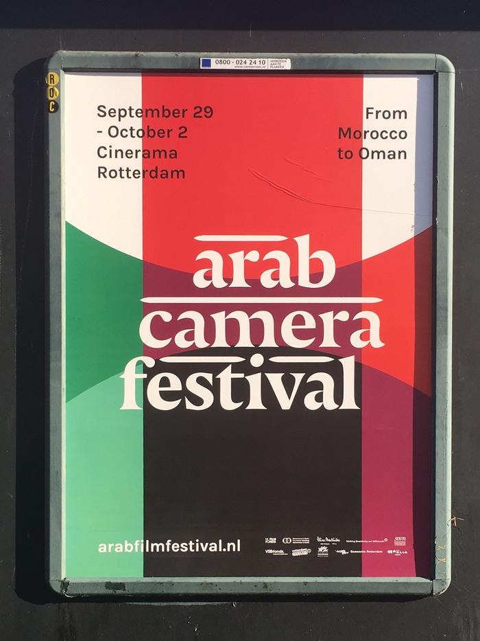 Arab Camera Festival 1