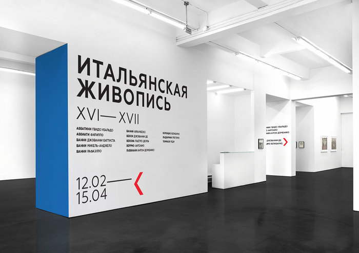 Identity for Moscow Year of Culture 2