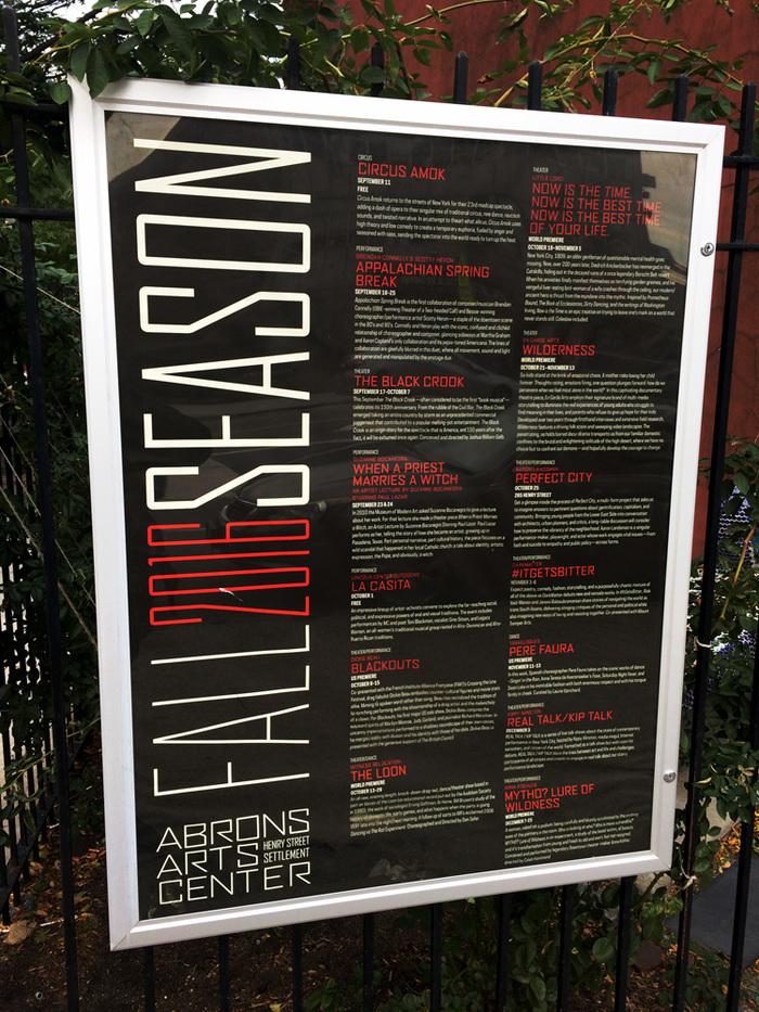 Abrons Arts Center 3
