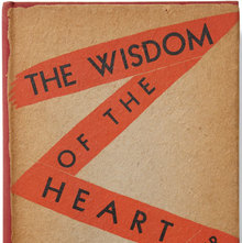 <cite>The Wisdom of the Heart</cite> by Henry Miller, New Directions