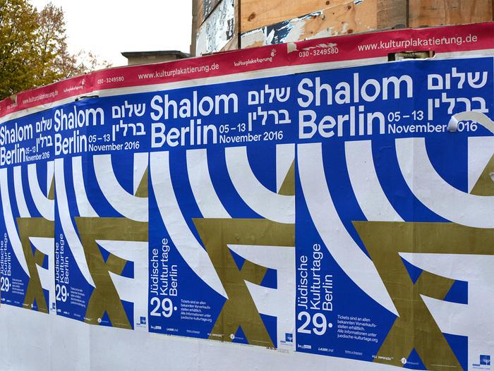 Shalom Berlin 1