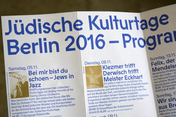 Shalom Berlin 5
