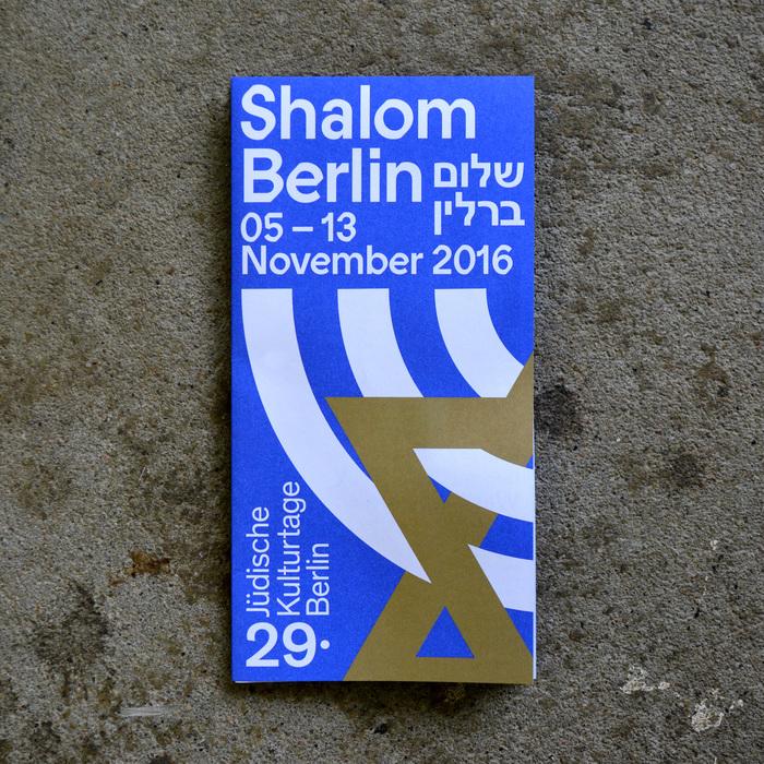 Shalom Berlin 2