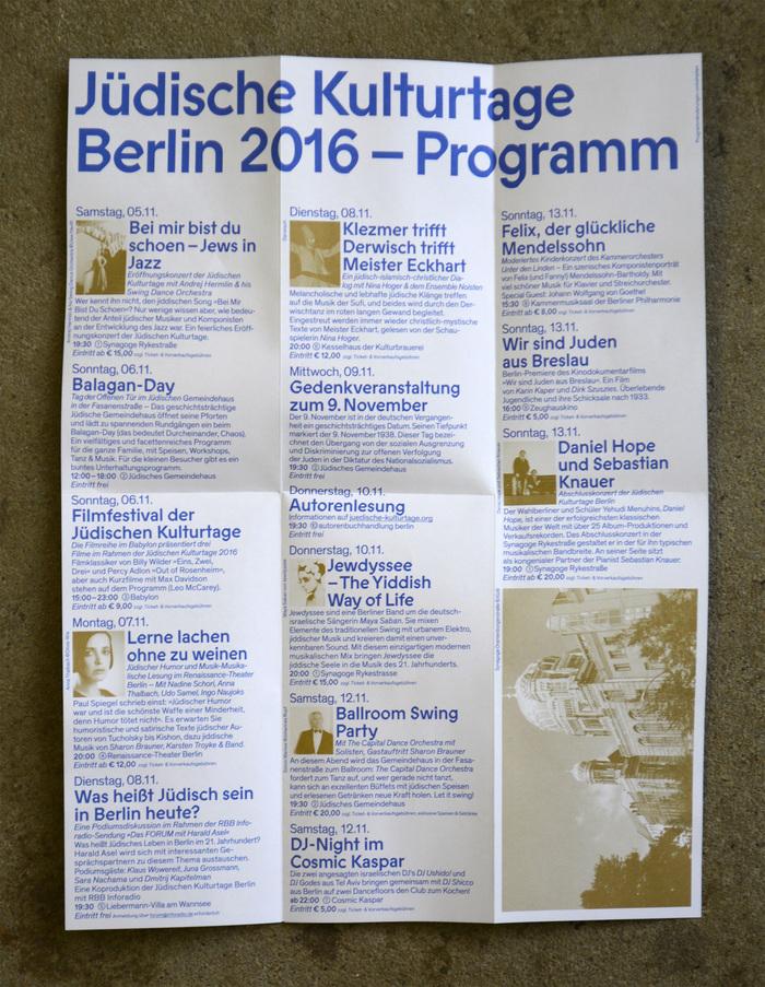 Shalom Berlin 4