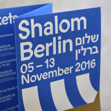 Shalom Berlin