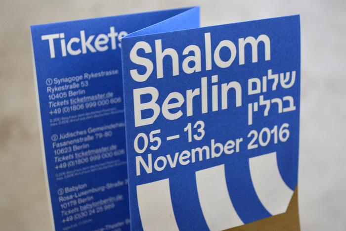 """""""ברלין שלום"""" is in Arial Hebrew."""