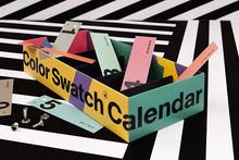 Color Swatch Calendar 2017