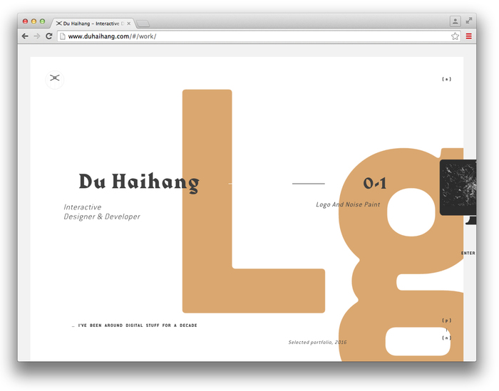Du Haihang website 2