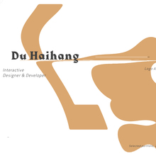 Du Haihang website