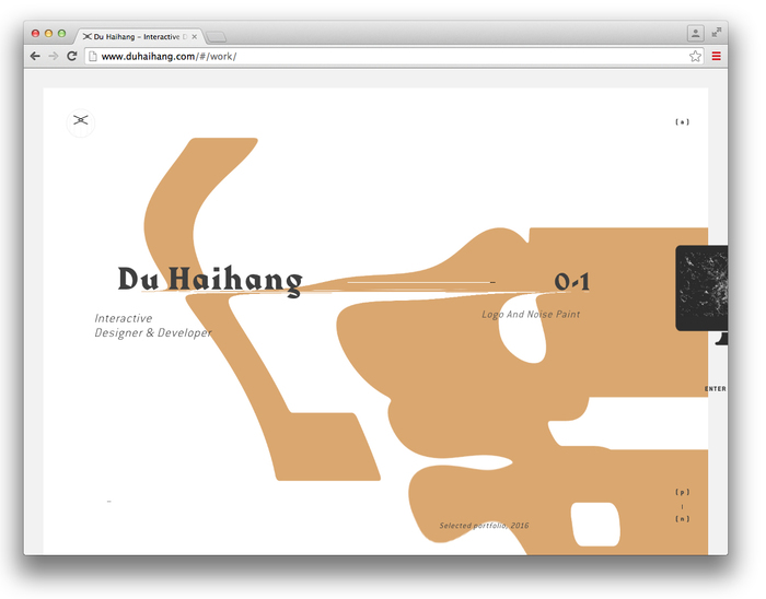 Du Haihang website 1