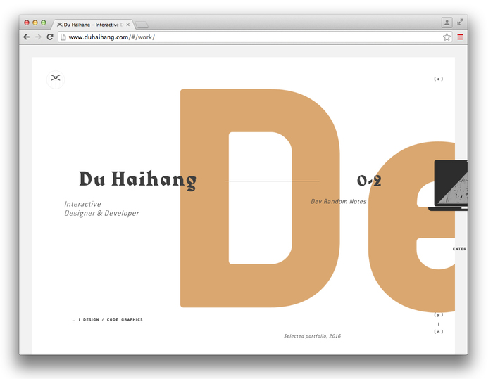 Du Haihang website 4