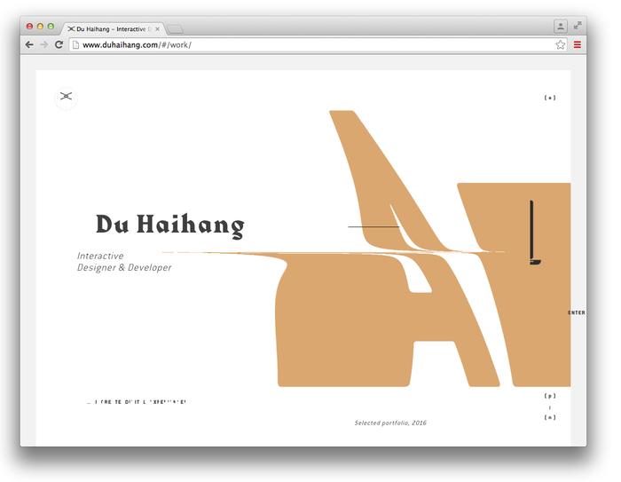 Du Haihang website 6
