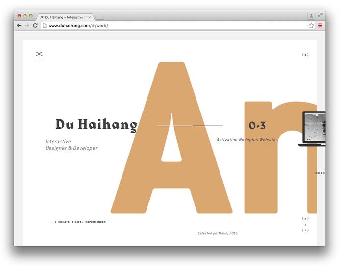 Du Haihang website 7