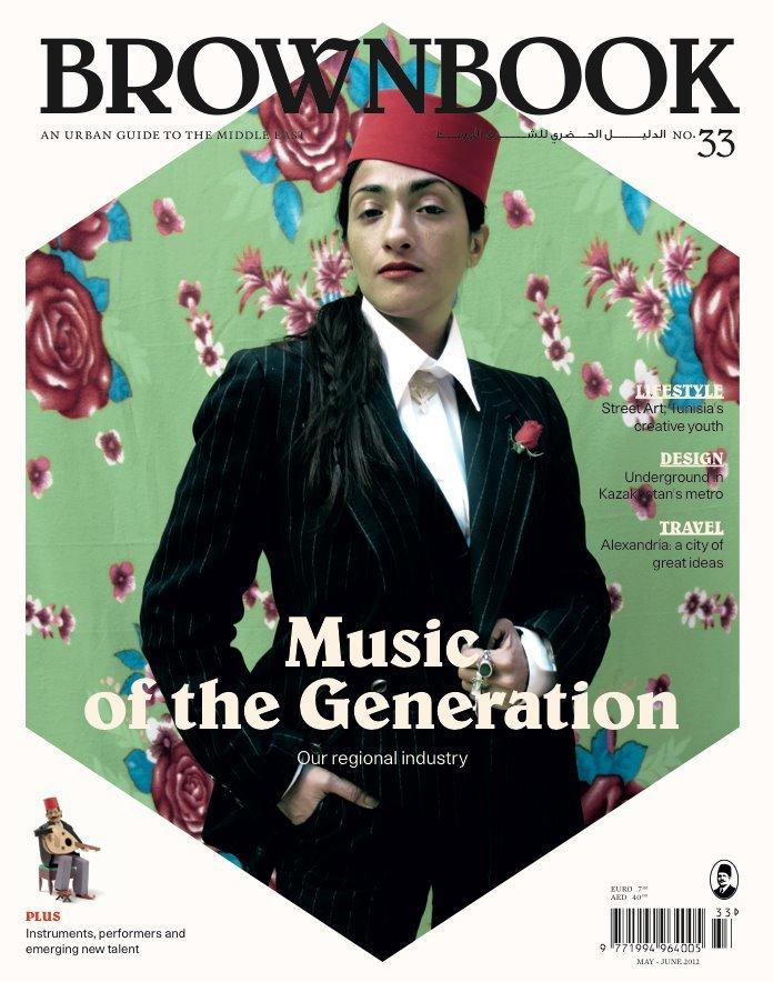 Issue No. 33, May/Jun 2012.