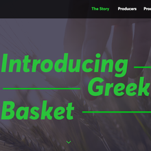 The Greek Basket