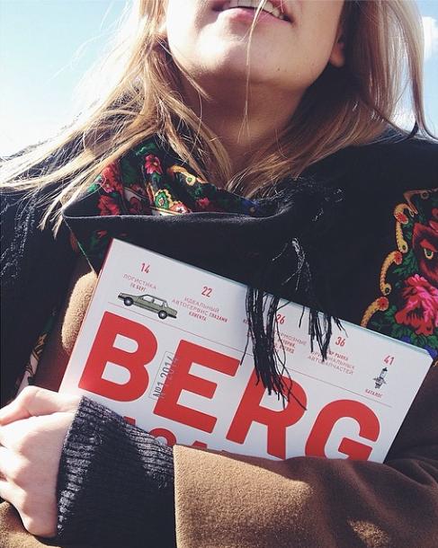 BERG Magazine, issues 1–4 1
